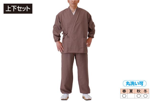 テトロウール作務衣 上下セット( 合用)スリム袖 【作務衣 男性用】