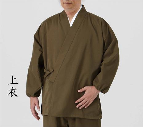 【作務衣 男性用 上下別売】 蓄熱作務衣 上衣 起毛裏地付(冬用)