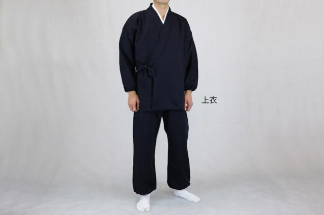 【作務衣(作業衣) 男性用】防寒ストレッチ作務衣 上衣(冬用) 筒袖