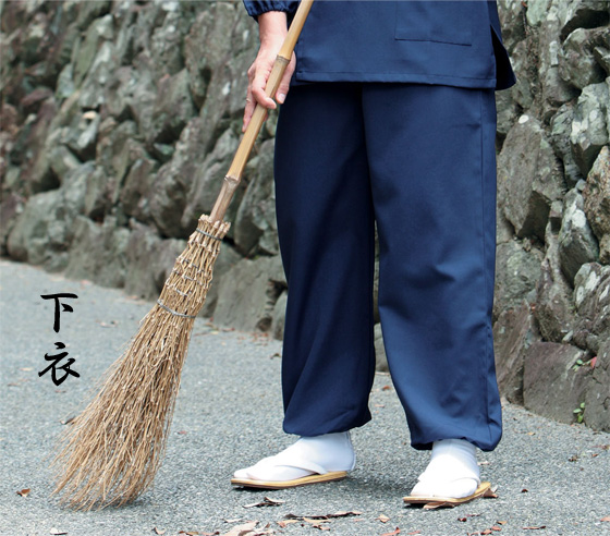 難燃バイナール作務衣 紺 下衣(合用)【作務衣 男性用】