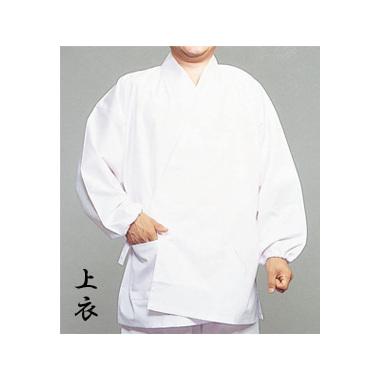 【作務衣(作業衣) 男性用】白作務衣(作業衣) 綿混うす地 上衣(夏用)
