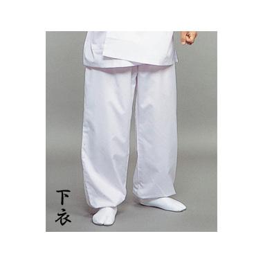 【作務衣(作業衣) 男性用】白作務衣(作業衣) 綿混うす地 下衣(夏用)