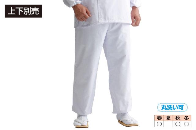 【作務衣(作業衣) 男性用】白作務衣(作業衣) 綿混厚地 下衣(合用)
