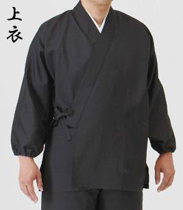 【作務衣 男性用】黒作務衣(作業衣) 綿混薄地 上衣(夏用) スリム袖