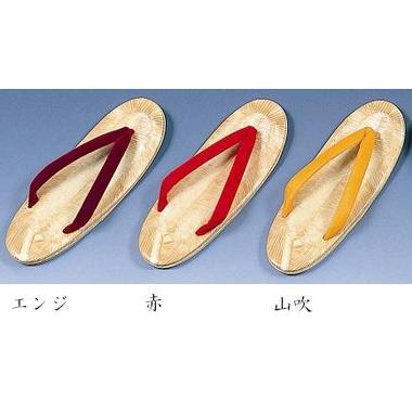 【草履 女性用 色鼻緒】スポンジ底 花緒:エンジ・朱・山吹 草履