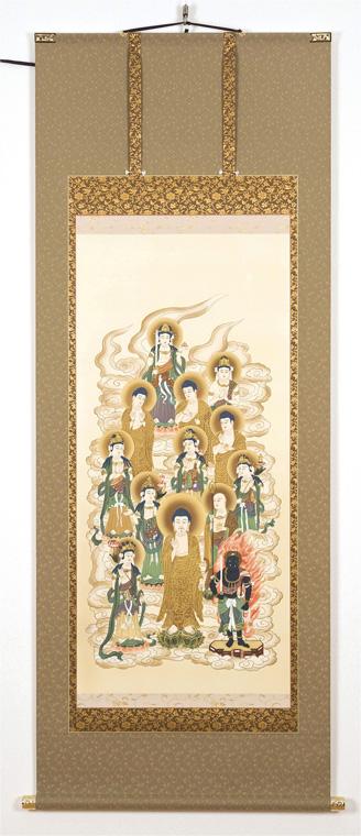 【掛軸 仏事】 高級(絹本手書) 十三佛 佛上仕立/貴舟緞子