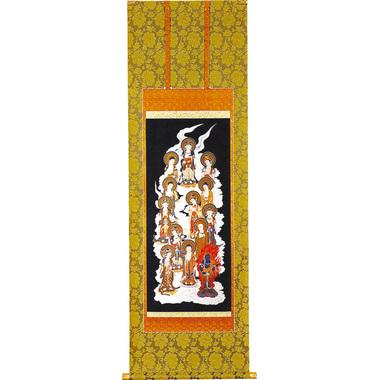 【掛軸 仏事】 高級(和紙印刷) 十三佛 佛上仕立/加茂川緞子