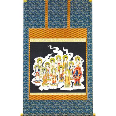 【掛軸 仏事】 高級(和紙印刷) 十三佛(横物) 佛上仕立/神楽