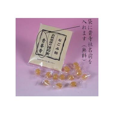 【菓子 飴】 蓮の実 なごみ飴 50g×50袋