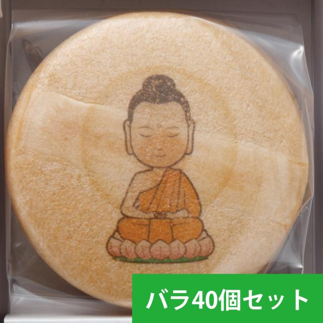 オリジナルもなか 咲里(さくり) バラ40個 【供菓】