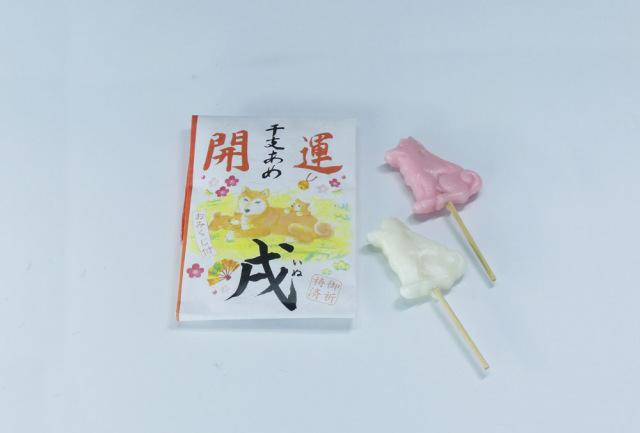 【菓子 飴】 棒付き干支飴(戌) おみくじ付 2個入×100袋
