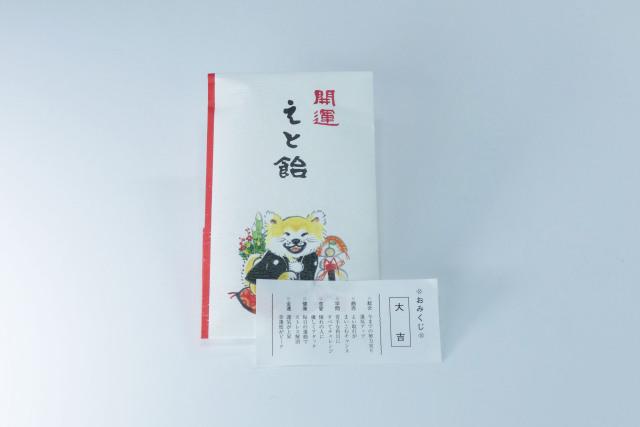【菓子 飴】干支飴(戌) おみくじ付 8粒×100袋