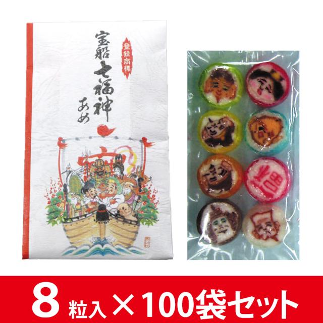 七福神飴 おみくじ付 8粒×100袋【菓子 飴】