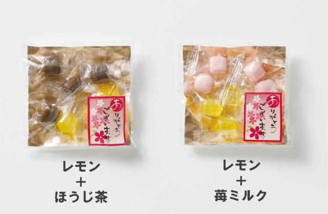 【菓子 飴】京飴「ありがとうございます。」「花まつり」 8粒入×100袋