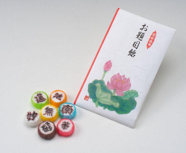 【菓子 飴】 お題目飴 7粒×100袋