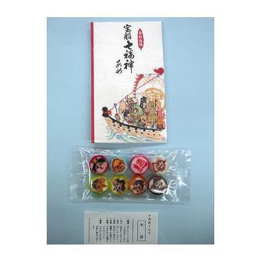 【菓子 飴】七福神飴 おみくじ付 8粒×100袋