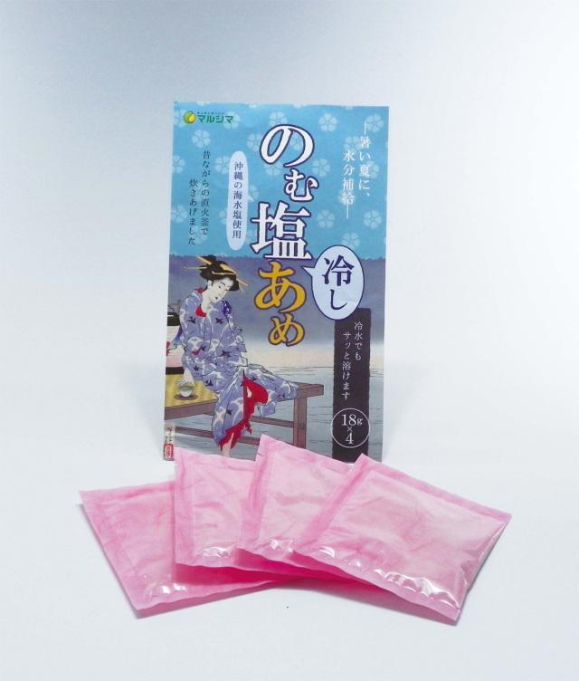 【菓子 清涼飲料】 夏に水分補給! のむ塩冷しあめ 小袋4袋×20袋