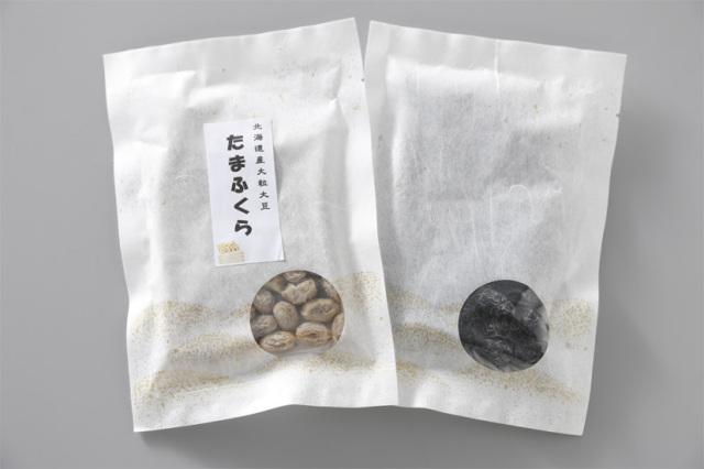 【和菓子】うす甘納豆【丹波の黒大豆と北海道のたまふくら】70g(和紙袋入)100袋