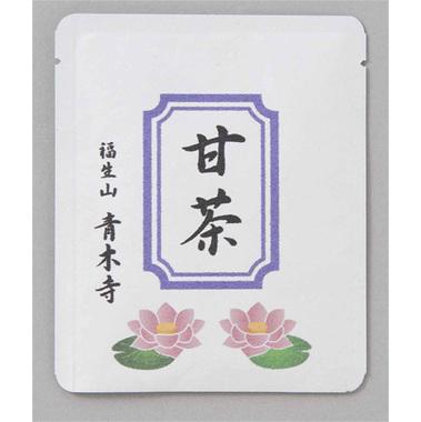 甘茶 茶葉 5g 100袋