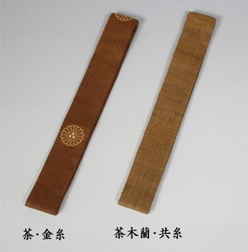 【法衣 袈裟】天台宗・真言宗智山派 本麻輪袈裟 (年間用)