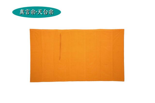 【法衣 袈裟】如法衣 紗 (真言宗/天台宗) 茶木蘭色 ミシン縫仕立(夏用)