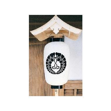 【仏具 神具】 京都製 高張提灯(屋外用) 1対
