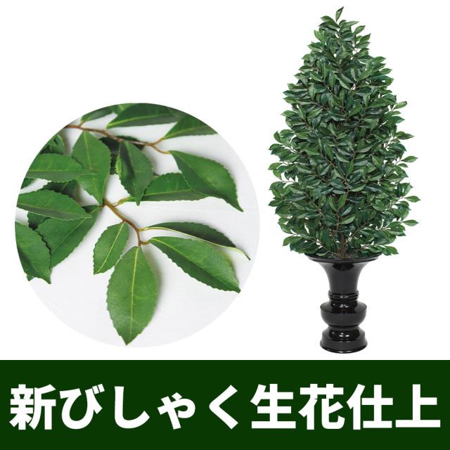 新びしゃく生花仕上げ 1対セット【常花 造花】