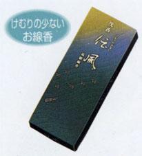 【御線香】 沈香 伝風 20箱セット