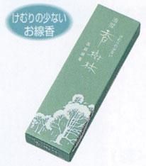 【御線香】 香樹林 バラ詰 20箱