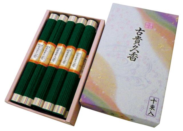 【御線香】 お墓参りに便利な束線香 古貴久香 10束中寸(有煙) 50箱セット