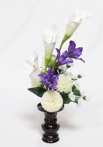 【造花 常花】 カラーとキキョウ 「祈り」 1本