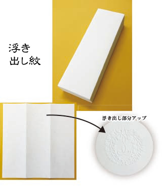 【仏具】 法名紙(浄土真宗本願寺派) 100枚セット