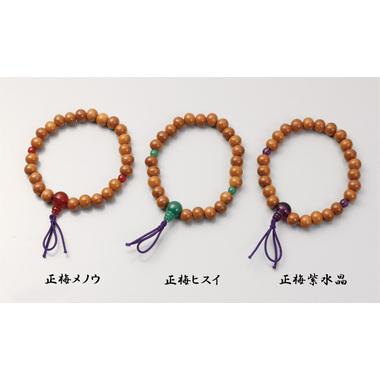【腕輪念珠】 木玉「正梅」 紙箱入 20個セット