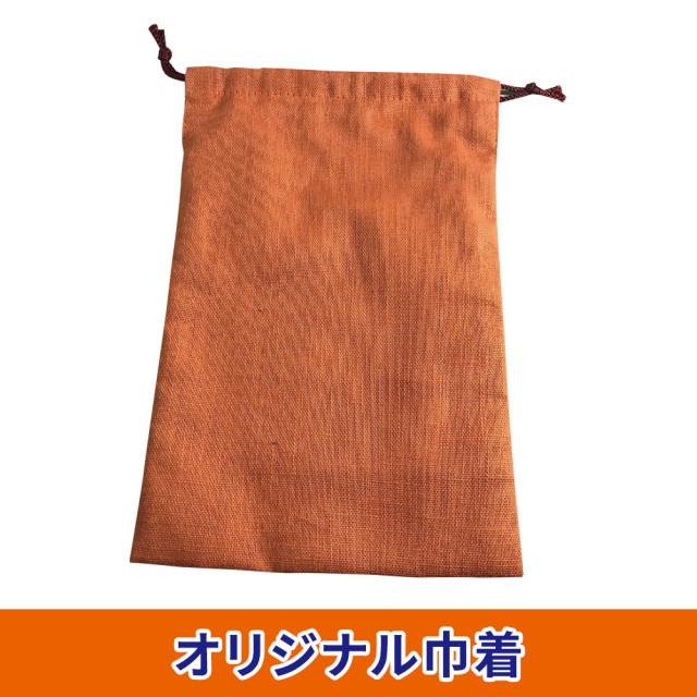 オリジナル巾着 【バッグ 巾着 仕覆】