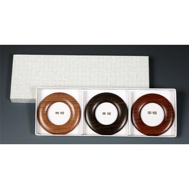 【木製 絡子環】 3個セット (進物用紙箱入)