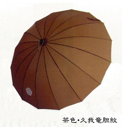 番傘型 ジャンボ傘/紙箱入 【雨傘 大判 寺院用 神社用】