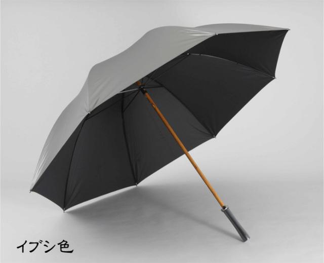 番傘型 番傘(晴雨兼用)/紙箱入 【雨傘 大判 寺院用 神社用】