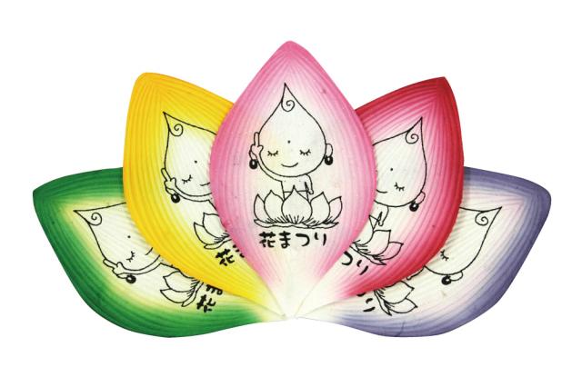 花まつり塗り絵 散華 (100枚入り)