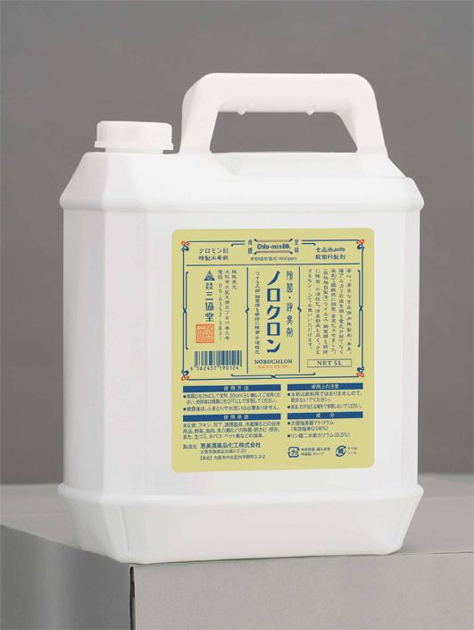 【洗浄・除菌・消臭】 液剤(食品添加物認可済) ノロクロン 大容量 5Lタイプ