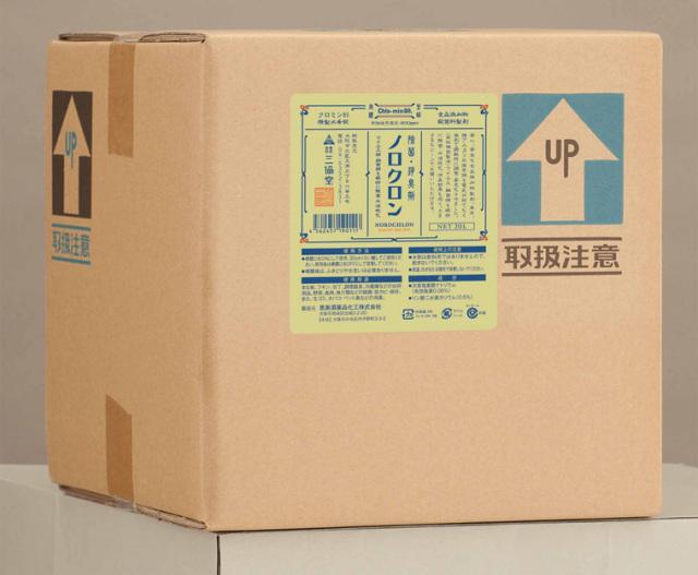 【洗浄・除菌・消臭】 液剤(食品添加物認可済) ノロクロン 大容量 20Lタイプ
