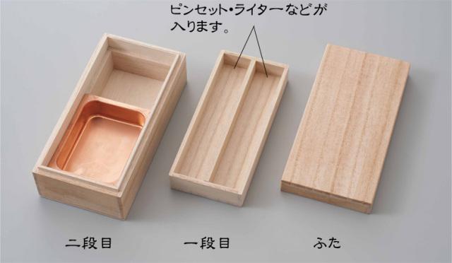 【便利な携帯焼香箱】 偲び箱