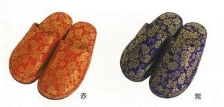 巾広金襴スリッパ(横巾8cm)
