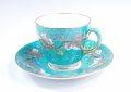ウェッジウッド  エンパイア  コーヒーカップ&ソーサー