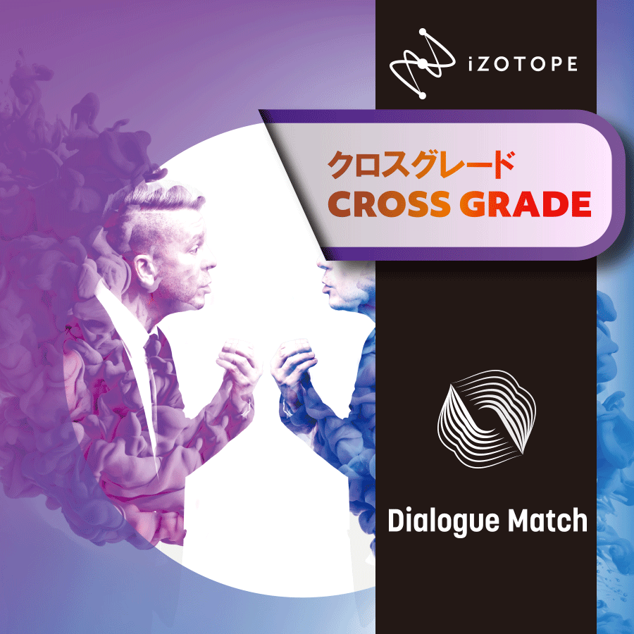 Dialogue Match XG from RX 1-7 STD