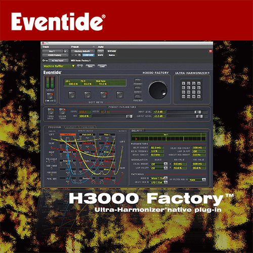 H3000 Factory