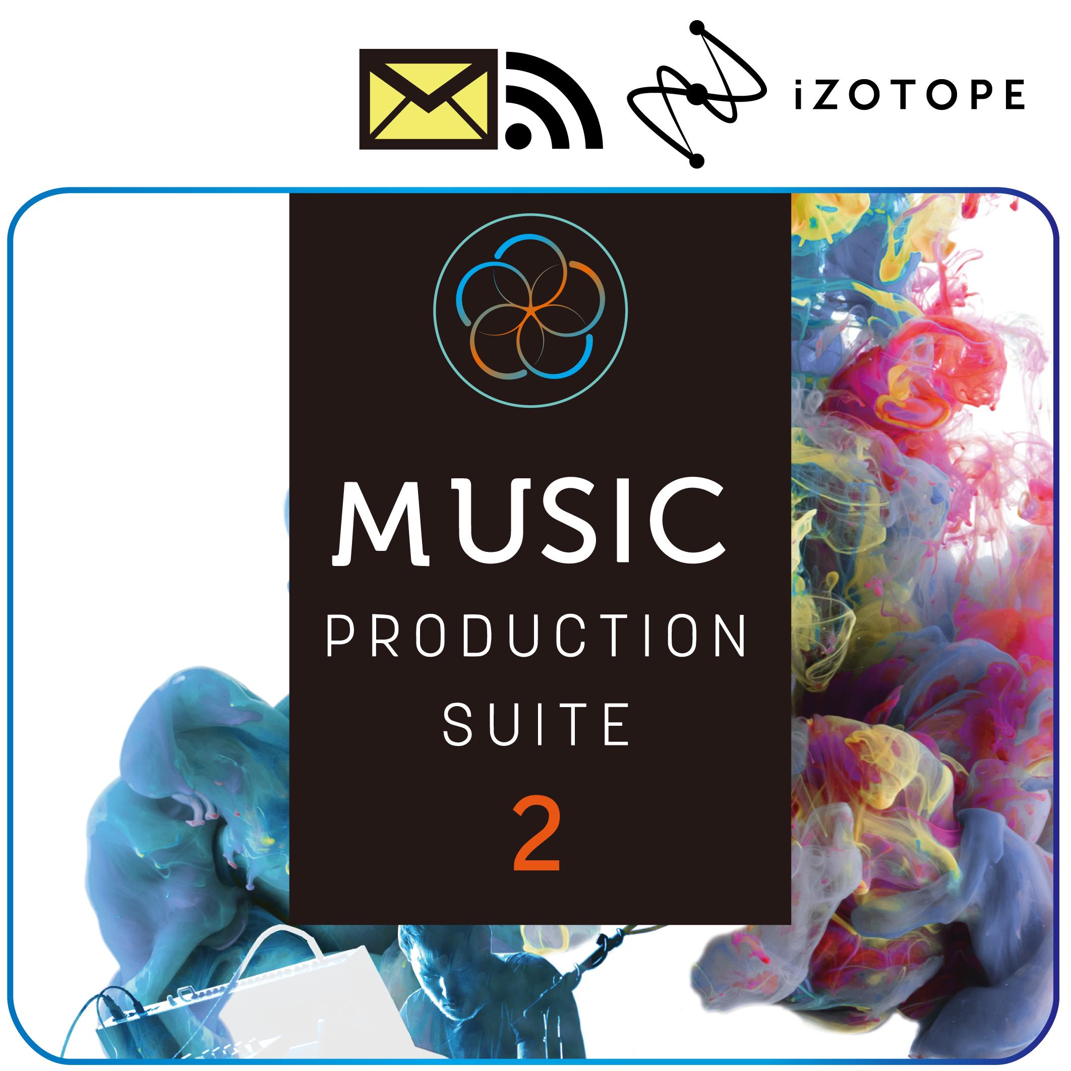 Music Production Suite 2