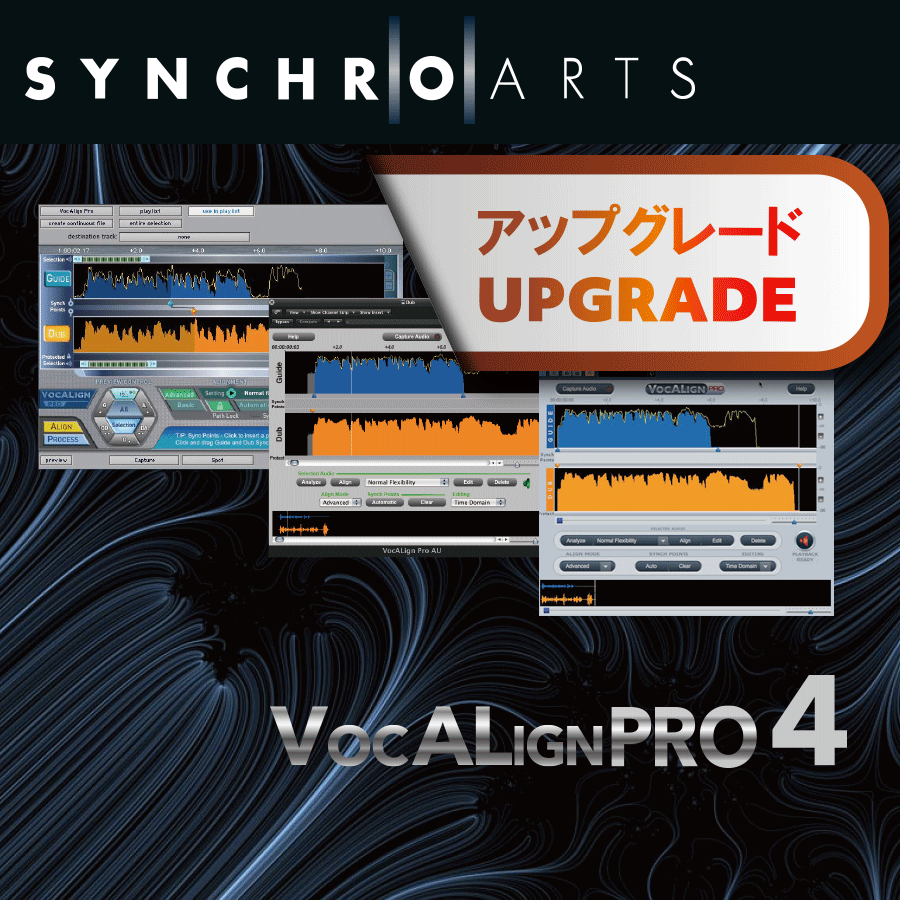 VocALign PRO 4 - Upgrade from VocALign Project