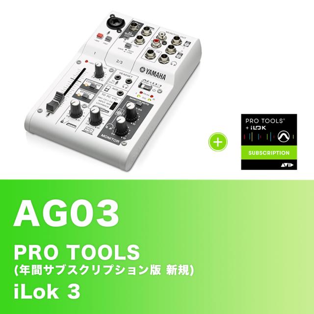 AG03_PTS