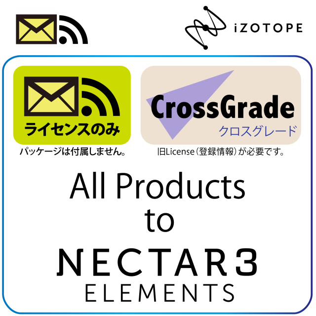 Nectar 3 EL crossgrade from ALL products