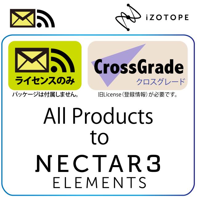 Nectar 3 ELE XG from Any